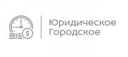 Спектр юридических услуг-ваш Юрист Малышева М.в.- юридическое сопровождение Одеса
