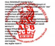 Купи прицеп и Заработай на нём уже Сегодня Львів
