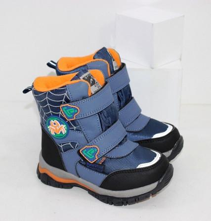 Теплые ботинки для мальчика на нескользкой подошве две липучки Код: 111793 (5724F) Запоріжжя - зображення 1