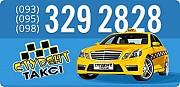 Студент такси Київ