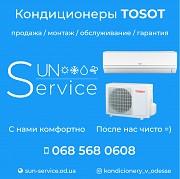 Кондиционер Tosot купить в Одессе с установкой монтажом на Поселке Котовского Одеса