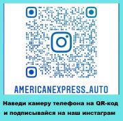 Ford Mustang 2017 – маслкар мечты Київ