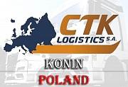 Водитель-международник EU (дальнобой) С+е Київ