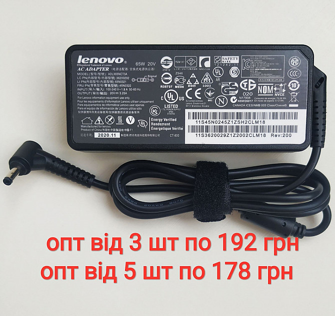 Блок питания зарядка Lenovo 65W 20V, 3.25A, 4.0*1.7мм Київ - зображення 1