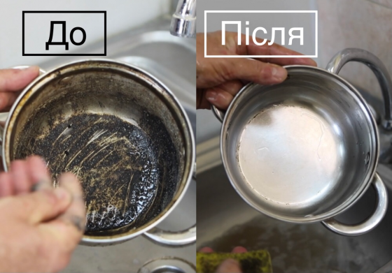 Универсальный чистящий порошок Bio Power Clean Харків