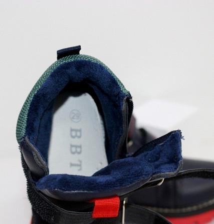 Осенние ботинки для мальчиков на двух липучках Код: 111903 (R5834-1) Запоріжжя - зображення 4