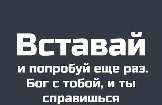 Расслабляющий массаж удивите свою душу Київ