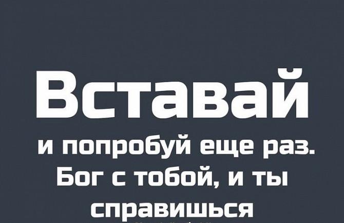 Расслабляющий массаж удивите свою душу Київ - зображення 4