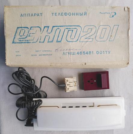 Аппарат телефонный «РЭНТО-201» Київ - зображення 1