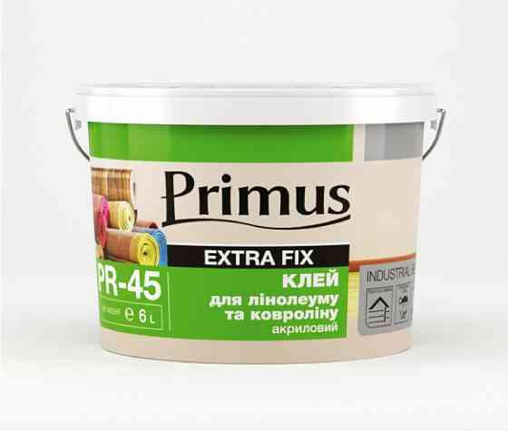 Клей для ковролина и линолеума Primus 13кг Київ