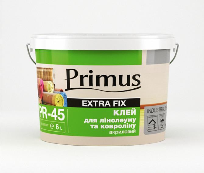 Клей для ковролина и линолеума Primus 13кг Київ - зображення 1