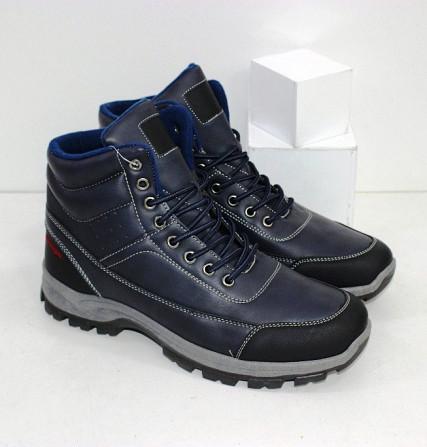 Осенние мужские ботинки синие Код: 111797 (20-853-blue) Запоріжжя - зображення 1