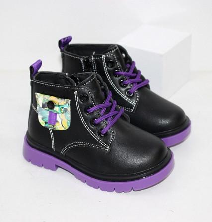 Ботинки осенние для девочек на молнии + шнурок Код: 111824 (C6217-1) Запоріжжя - зображення 1