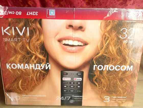 Телевизор Kivi-32H710KB Київ