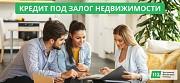 Частный займ под залог недвижимости от 1, 5 % в месяц без справки о доходах Київ