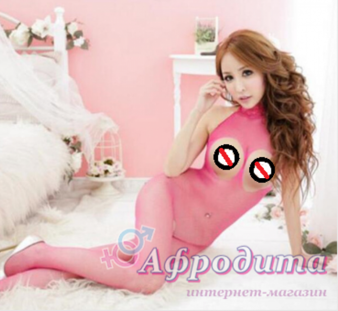 Розовая сетка с открытой грудью Київ - зображення 1