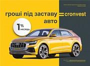 Деньги под залог авто. Авто остается у вас. Автоломбард в Днепре Дніпро