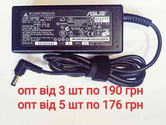 Блок питания ноутбука Asus UX32A, UX32vd и др. 19v 3.42a 4.0*1.35mm Київ