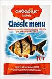 Корм Акваріус Класік меню таблетки для акваріумних риб, які беруть корм в товщі води Харків