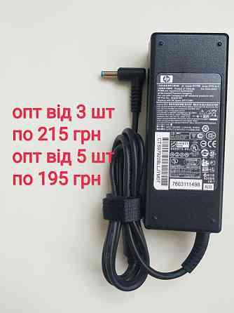 Блок питания зарядка ноутбука HP 19.5v 4.62a (4.5*3.0mm). год гарантии Київ