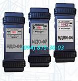 Индикатор дефектов обмоток электрических машин Идо-06, Идо-07, Идви-04, Идви-05 Харків