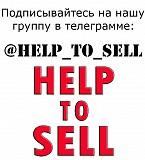 Скупка, выкуп бу - старой кухни, кухонной техники и мебели Киев Київ
