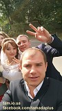 Свадьба, выпускной вечер Киеве! Ведущий, ди джей Буча