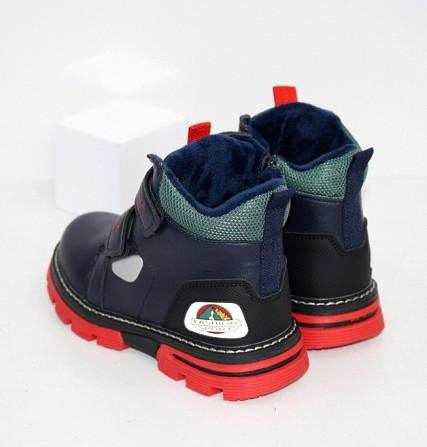 Осенние ботинки для мальчиков на двух липучках Код: 111903 (R5834-1) Запоріжжя - зображення 2