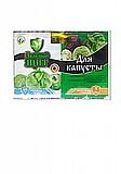 Зеленый щит 12 мл + 3 мл для капусты Агромакси Херсон