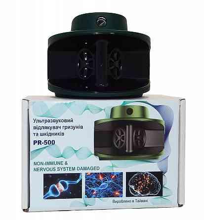 Ультразвуковой отпугиватель мышей, крыс и грызунов PR-500. Запоріжжя