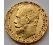 Куплю монеты. Київ