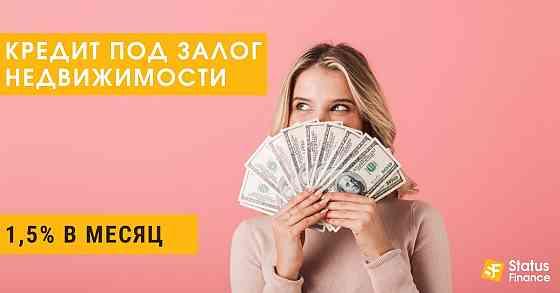 Оформить кредит под залог квартиры без официального трудоустройства. Київ