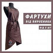 Пошиття спецодягу, медичного одягу та форми різної складнсті Івано-Франківськ