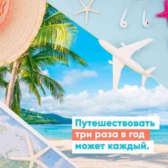 Менеджер по туризму Київ