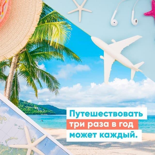 Менеджер по туризму Київ - зображення 1