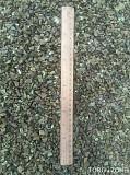 Відсів шлаковий 0-10 мм. вагонами. Нікополь
