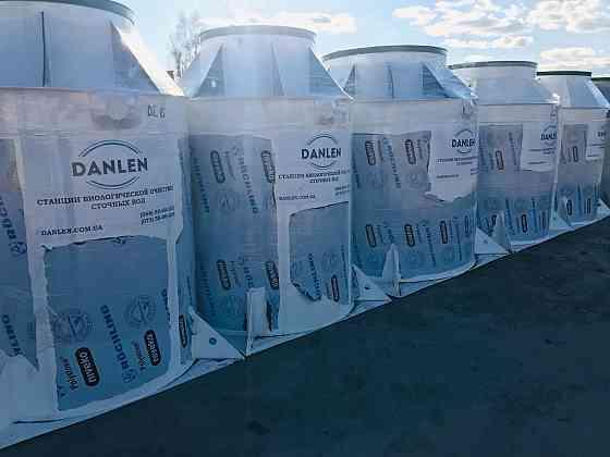 Автономна каналізація DANLEN DL-3 безпосередньо від виробника! Київ