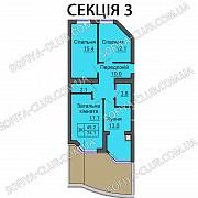 Продажа 2-х и 3-х комнатных квартир в ЖК София Residence Київ