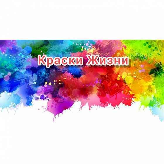 Краски жизни Одеса