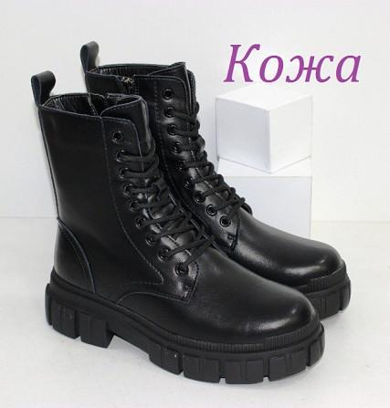 Кожаные черные ботинки на зиму Код: 111869 (TY1792-6) Запоріжжя - зображення 1