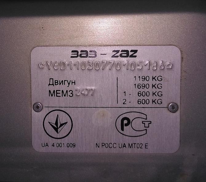 Продам ЗАЗ «Славута» Шостка - зображення 3