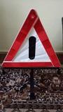 Знак аварійної зупинки Борислав