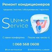 Ремонт кондиционеров в Одессе на Поселке Котовского Чистка сервисное обслуживание Одеса