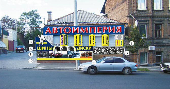 продам новые и б/у шины и легкосплавные диски в ассортименте Дніпро - зображення 3