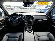 Volvo Xc90 – люкс класс для Вас Київ