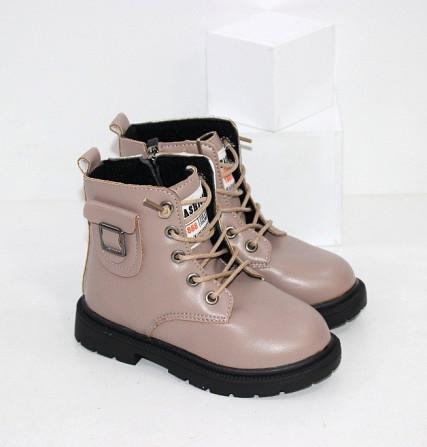 Ботинки для девочек с карманчиком Код: 111830 (21XD-1) Запоріжжя - зображення 1