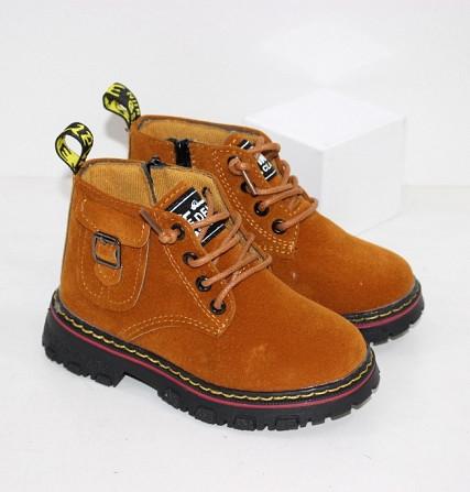 Осенние ботинки для мальчиков в рыжем цвете Код: 111818 (R5287-2) Запоріжжя - зображення 1