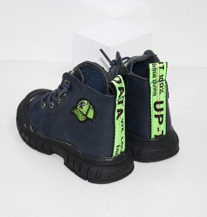 Осенние ботинки для мальчика с молниями и шнурками Код: 111819 (R5288-1) Запоріжжя - зображення 3