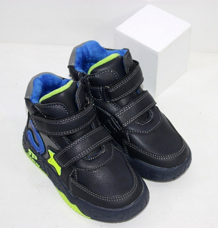 Синие осеннние ботинки для мальчиков на липучках Код: 111888 (R5877-1) Запоріжжя - зображення 4