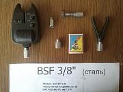 Рыбацкая гайка, болт для Род Пода Bsf 3/8 дюйма (для вкручивания сигнализатора Київ